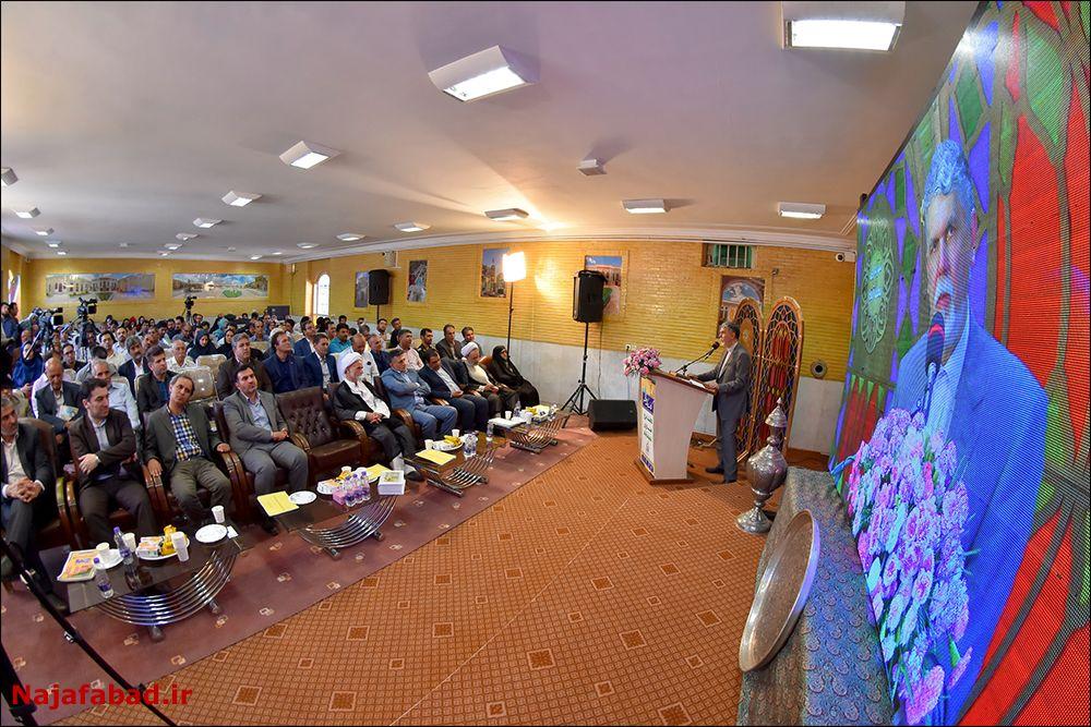 افتتاح افتتاح گذر فرهنگ و هنر نجف آباد + فیلم و تصاویر                             15