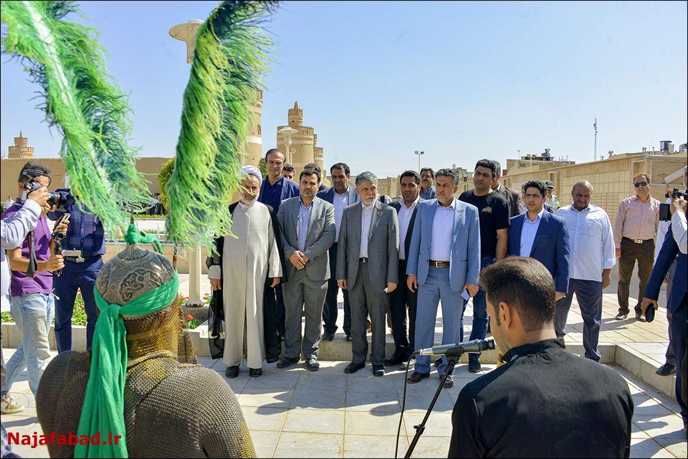 افتتاح افتتاح گذر فرهنگ و هنر نجف آباد + فیلم و تصاویر                             5