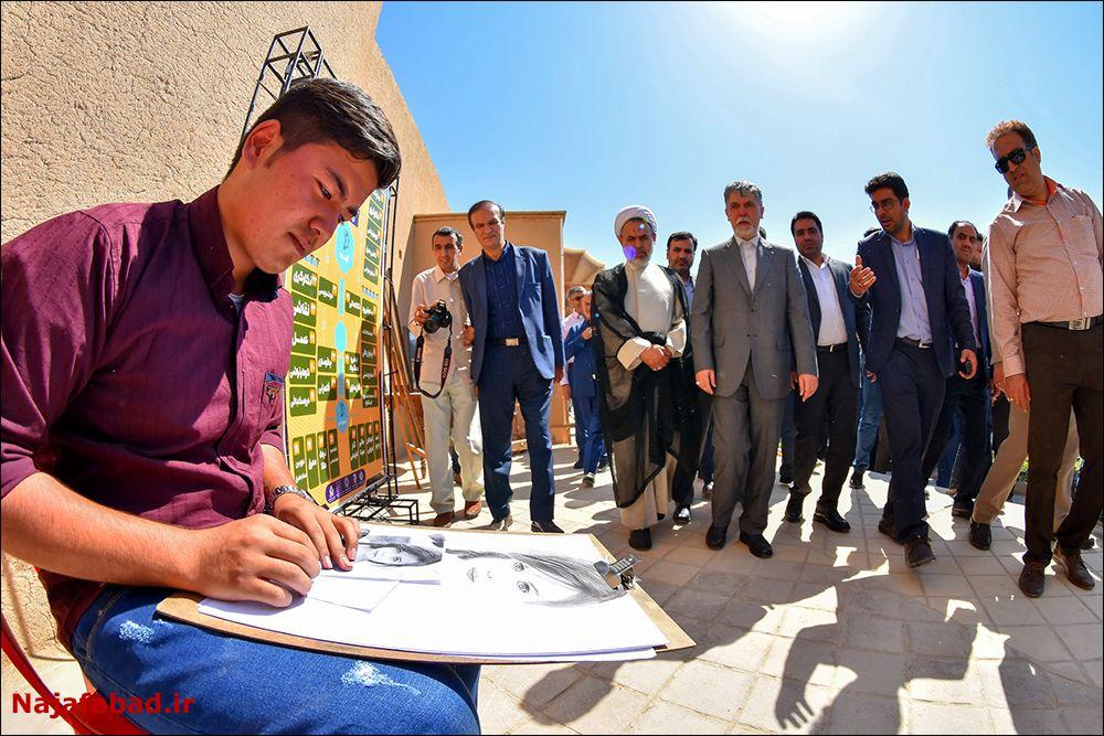 افتتاح افتتاح گذر فرهنگ و هنر نجف آباد + فیلم و تصاویر                             6
