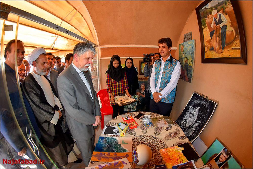 افتتاح افتتاح گذر فرهنگ و هنر نجف آباد + فیلم و تصاویر                             8