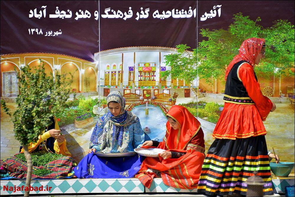 افتتاح افتتاح گذر فرهنگ و هنر نجف آباد + فیلم و تصاویر                             9