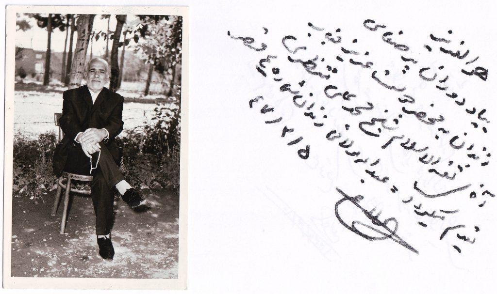 تصاویر تصاویر کمتر دیده شده از شهید محمد منتظری + مجموعه تصاویر                                                                    1 1024x607