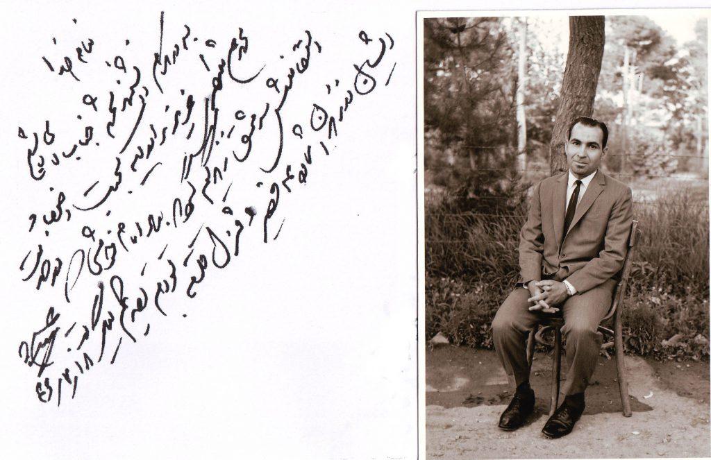 تصاویر تصاویر کمتر دیده شده از شهید محمد منتظری + مجموعه تصاویر                                                                    3 1024x663