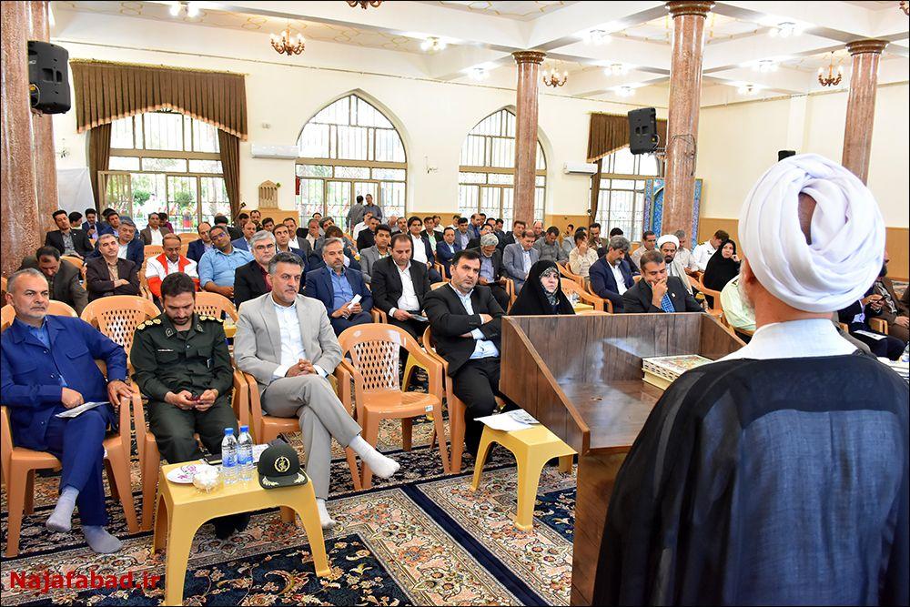 انتقاد امام جمعه از رسانهای شدن فرودگاه نجف آباد + تصاویر جلسه انتقاد انتقاد امام جمعه از رسانهای شدن فرودگاه نجف آباد + تصاویر جلسه 1566632728 A3sB6