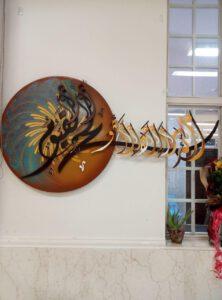 آثار هنری محسن مختاری هنرمند هنرمند گمنامی که بدون استاد هنرمند شده + تصاویر                                         7 222x300
