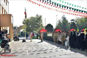 صبحگاه مشترک نیروهای نظامی نجف آباد صبحگاه صبحگاه مشترک نیروهای نظامی نجف آباد + تصاویر                                                                      10 300x200