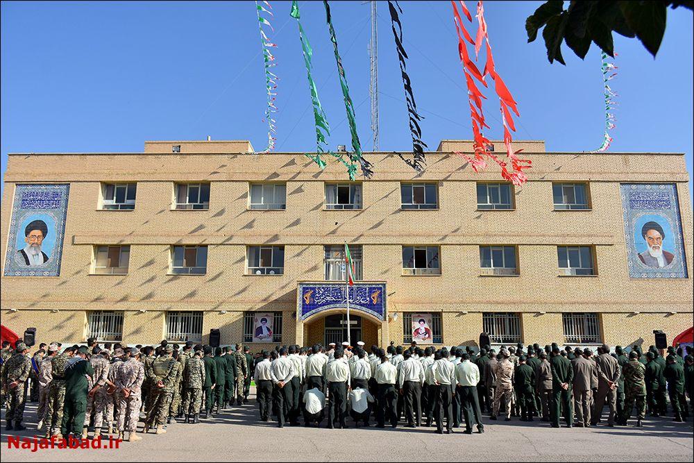 صبحگاه مشترک نیروهای نظامی نجف آباد + تصاویر