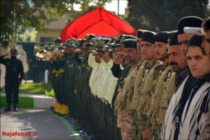 صبحگاه مشترک صبحگاه صبحگاه مشترک نیروهای نظامی نجف آباد + تصاویر                                                                      5 300x200