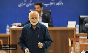 محمد علی هادی اتهام اتهام روحانی و دیپلمات نجف آبادی در پرونده بانک سرمایه + تصاویر                                            3