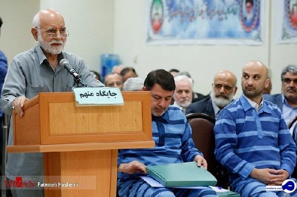 محمد علی هادی نجف آبادی  اتهام اتهام روحانی و دیپلمات نجف آبادی در پرونده بانک سرمایه + تصاویر                                            4