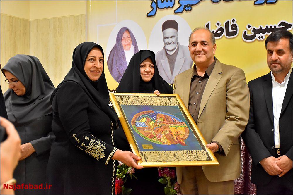 افتتاح دبستان خیر ساز فاضل در نجف آباد + تصاویر