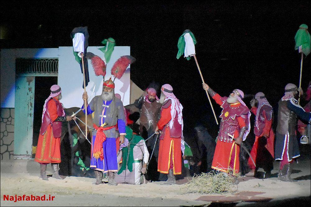 نمایش میدانی در مسیر جاودانگی تکرار نمایش میدانی در مسیر جاودانگی در نجف آباد+فیلم تکرار نمایش میدانی در مسیر جاودانگی در نجف آباد+فیلم و تصاویر                                                        10