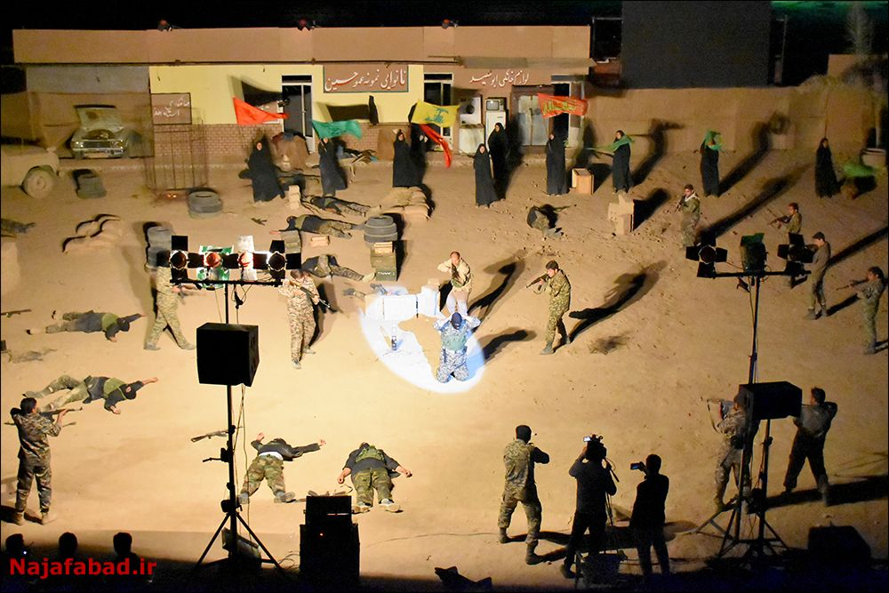 نمایش میدانی در مسیر جاودانگی در نجف آباد + تصاویر و فیلم