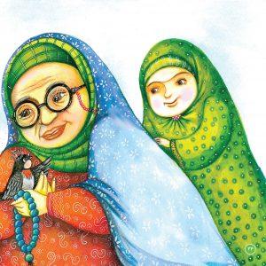 کتاب کودکانه چی میگن پرنده ها انتشار انتشار کتاب شعر کودکانه با موضوع امام حسین+ تصاویر                                        1 300x300