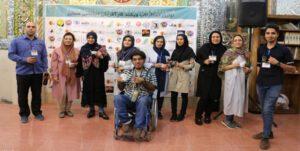 کارآفرینی درخشش درخشش دختران سمیه نجف آباد در استارتاپ کارآفرینی + تصاویر                         1 300x151