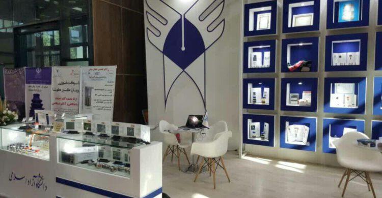 نمایش ۷ محصول دانشگاه آزاد نجفآباد در نمایشگاه فناوری نانو نمایش نمایش ۷ محصول دانشگاه آزاد نجفآباد در نمایشگاه فناوری نانو                                         750x390