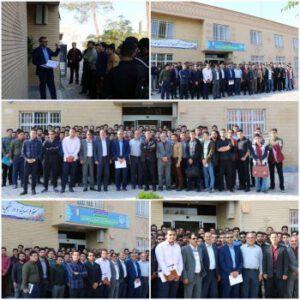 دانشگاه فرهنگیان  حذف و اضافه حذف و اضافه خطرناک در دانشگاه فرهنگیان نجف آباد                                 300x300