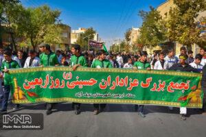 راهپیمایی اربعین 98 در نجف آباد پیاده روی پیاده روی اربعین 98 در نجف آباد + تصاویر                                 98                      14 300x200