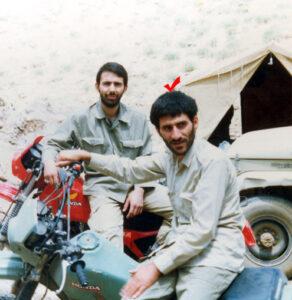 شهید غلامرضا صالحی سردار سردار شهید غلامرضا صالحی + تصاویر                                    82 292x300