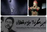 اجرای همزمان دو نمایش از نجف آباد در اصفهان اجرای اجرای همزمان دو نمایش از نجف آباد در اصفهان            155x105