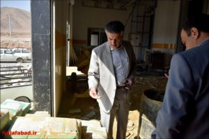 کشتارگاه نجف آباد تکمیل تکمیل کشتارگاه نجفآباد با هزینه۲۰ میلیاردی + تصاویر                                  4 300x200