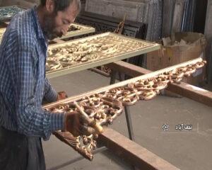 تولید تولید تولید و صادرات 1میلیون دلار انواع در و حفاظ در نجف آباد+ فیلم و تصویر 4100207 508 300x240