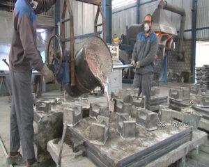 تولید در نجف آباد تولید تولید و صادرات 1میلیون دلار انواع در و حفاظ در نجف آباد+ فیلم و تصویر 4100212 221 300x240