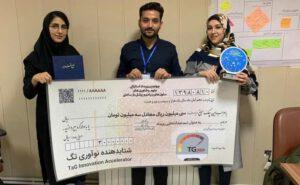 دانشگاه آزاد نجف آباد درخشش درخشش دانشجویان دانشگاه آزاد نجف آباد در استارتآپ سلولهای بنیادی                                                            300x185