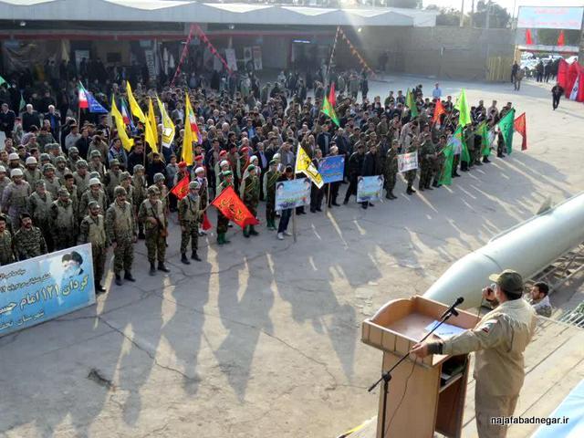 همایش اقتدار بسیجیان نجف آباد + تصاویر همایش اقتدار بسیجیان نجف آباد + تصاویر همایش اقتدار بسیجیان نجف آباد + تصاویر                                                             7