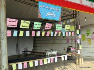 نمایشگاه بسیج نجف آباد همایش اقتدار بسیجیان نجف آباد + تصاویر همایش اقتدار بسیجیان نجف آباد + تصاویر                                                                   16 300x225