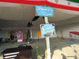 نمایشگاه بسیج نجف آباد همایش اقتدار بسیجیان نجف آباد + تصاویر همایش اقتدار بسیجیان نجف آباد + تصاویر                                                                   17 300x225
