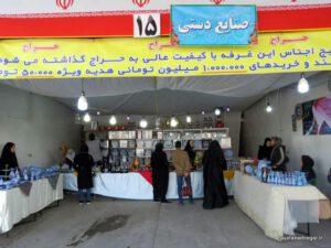 نمایشگاه بسیج نجف آباد همایش اقتدار بسیجیان نجف آباد + تصاویر همایش اقتدار بسیجیان نجف آباد + تصاویر                                                                   24 300x225