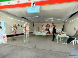 نمایشگاه همایش اقتدار بسیجیان نجف آباد + تصاویر همایش اقتدار بسیجیان نجف آباد + تصاویر                                                                   25 300x225