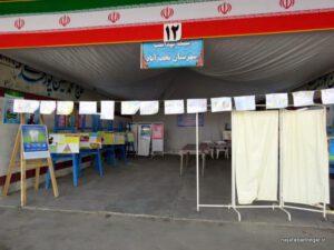 نمایشگاه بسیج نجف آباد همایش اقتدار بسیجیان نجف آباد + تصاویر همایش اقتدار بسیجیان نجف آباد + تصاویر                                                                   27 300x225