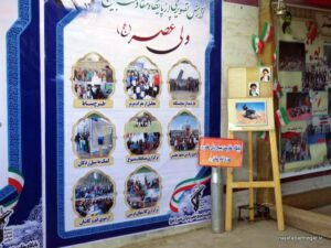 نمایشگاه همایش اقتدار بسیجیان نجف آباد + تصاویر همایش اقتدار بسیجیان نجف آباد + تصاویر                                                                   29 300x225