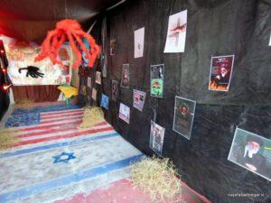 نمایشگاه بسیج نجف آباد همایش اقتدار بسیجیان نجف آباد + تصاویر همایش اقتدار بسیجیان نجف آباد + تصاویر                                                                   32 300x225