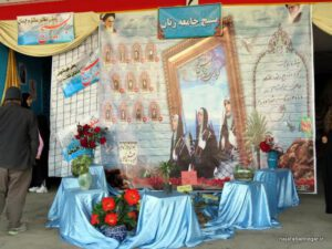 نمایشگاه بسیج نجف آباد همایش اقتدار بسیجیان نجف آباد + تصاویر همایش اقتدار بسیجیان نجف آباد + تصاویر                                                                   33 300x225