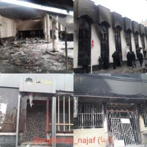 آشوب در نجف آباد آتش زدن و غارت چند ساختمان اداری و بانک شهرستان نجف آباد+ تصاویر آتش زدن و غارت چند ساختمان اداری و بانک شهرستان نجف آباد+ تصاویر و فیلم 0a69cd17 738c 4a9a b4f6 8c1ee918219d 300x300