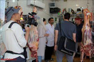 سانی ساید تیستر آمریکایی در نجف آباد شگفتی شگفتی تیستر آمریکایی از غذاهای سنتی نجف آباد + فیلم و تصاویر 1566196317 Y4fL4 300x200