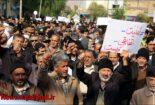 راهپیمایی در نجف آباد و یزدانشهر در محکومیت اغتشاشات اخیر + تصاویر راهپیمایی در نجف آباد و یزدانشهر در محکومیت اغتشاشات اخیر + تصاویر راهپیمایی در نجف آباد و یزدانشهر در محکومیت اغتشاشات اخیر + تصاویر 1574246092 N8bY7 155x105