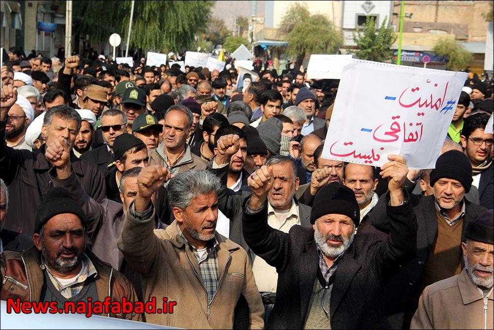 راهپیمایی در نجف آباد و یزدانشهر در محکومیت اغتشاشات اخیر + تصاویر