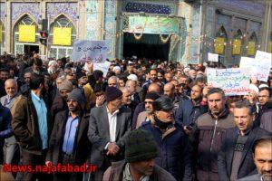 راهپیمایی در نجف آباد راهپیمایی در نجف آباد و یزدانشهر در محکومیت اغتشاشات اخیر + تصاویر راهپیمایی در نجف آباد و یزدانشهر در محکومیت اغتشاشات اخیر + تصاویر 1574308990 H4pG9 300x200