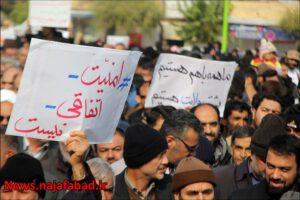راهپیمایی در نجف آباد راهپیمایی در نجف آباد و یزدانشهر در محکومیت اغتشاشات اخیر + تصاویر راهپیمایی در نجف آباد و یزدانشهر در محکومیت اغتشاشات اخیر + تصاویر 1574308998 I0iM5 300x200