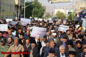 راهپیمایی در نجف آباد راهپیمایی در نجف آباد و یزدانشهر در محکومیت اغتشاشات اخیر + تصاویر راهپیمایی در نجف آباد و یزدانشهر در محکومیت اغتشاشات اخیر + تصاویر 1574309006 P6fN3 300x200