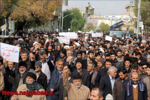 راهپیمایی در نجف آباد راهپیمایی در نجف آباد و یزدانشهر در محکومیت اغتشاشات اخیر + تصاویر راهپیمایی در نجف آباد و یزدانشهر در محکومیت اغتشاشات اخیر + تصاویر 1574309010 Y3dA4 300x200