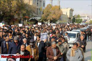 راهپیمایی در نجف آباد راهپیمایی در نجف آباد و یزدانشهر در محکومیت اغتشاشات اخیر + تصاویر راهپیمایی در نجف آباد و یزدانشهر در محکومیت اغتشاشات اخیر + تصاویر 1574309017 D9jD5 300x200