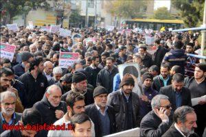 راهپیمایی در نجف آباد راهپیمایی در نجف آباد و یزدانشهر در محکومیت اغتشاشات اخیر + تصاویر راهپیمایی در نجف آباد و یزدانشهر در محکومیت اغتشاشات اخیر + تصاویر 1574309041 E8rZ7 300x200