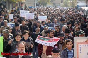 راهپیمایی در نجف آباد راهپیمایی در نجف آباد و یزدانشهر در محکومیت اغتشاشات اخیر + تصاویر راهپیمایی در نجف آباد و یزدانشهر در محکومیت اغتشاشات اخیر + تصاویر 1574309050 L3pQ1 300x200