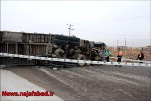 تصادف در نجف آباد تصادف وحشتناک و مرگبار در جاده نجف آباد به تیران+ تصاویر تصادف وحشتناک و مرگبار در جاده نجف آباد به تیران+ تصاویر 1574485321 J2uP4 300x200