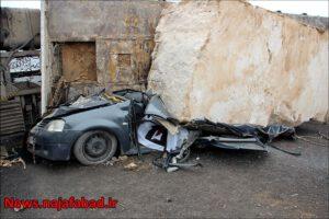 تصادف در نجف آباد تصادف وحشتناک و مرگبار در جاده نجف آباد به تیران+ تصاویر تصادف وحشتناک و مرگبار در جاده نجف آباد به تیران+ تصاویر 1574485323 P5lY8 300x200